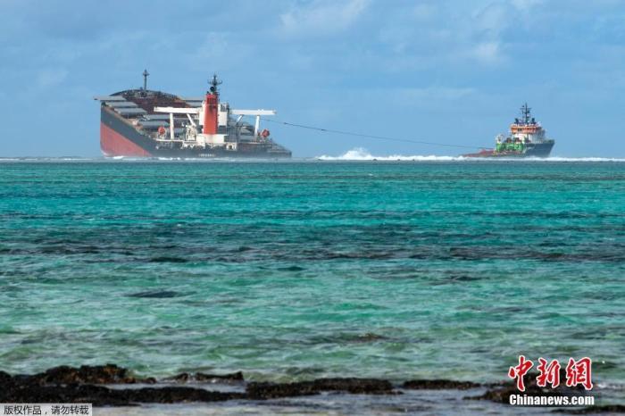 毛里求斯燃油泄漏清理船相撞 2名船员死亡2人失踪