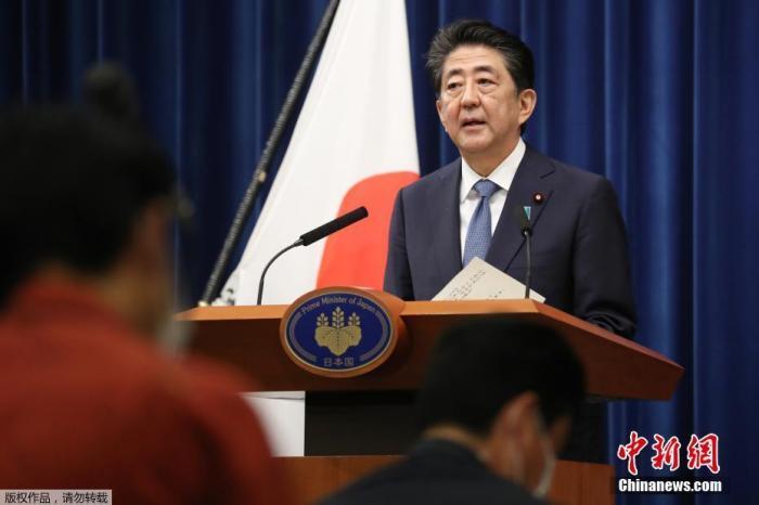 日本自民党总裁选举不实施党员投票 菅义伟优势确立?