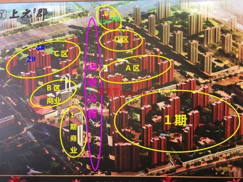 醴陵88万元住宅的首付是多少?88万元的住