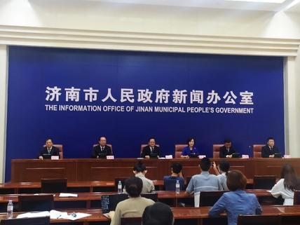 1-7月,长清签约19个招商引资项目,协议投资额287亿元