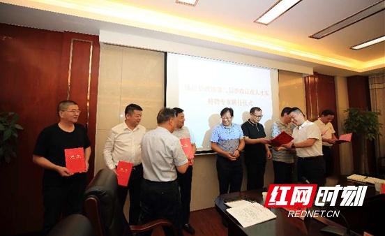 CPPCC桃江县设立参政人才库 任用49名专家