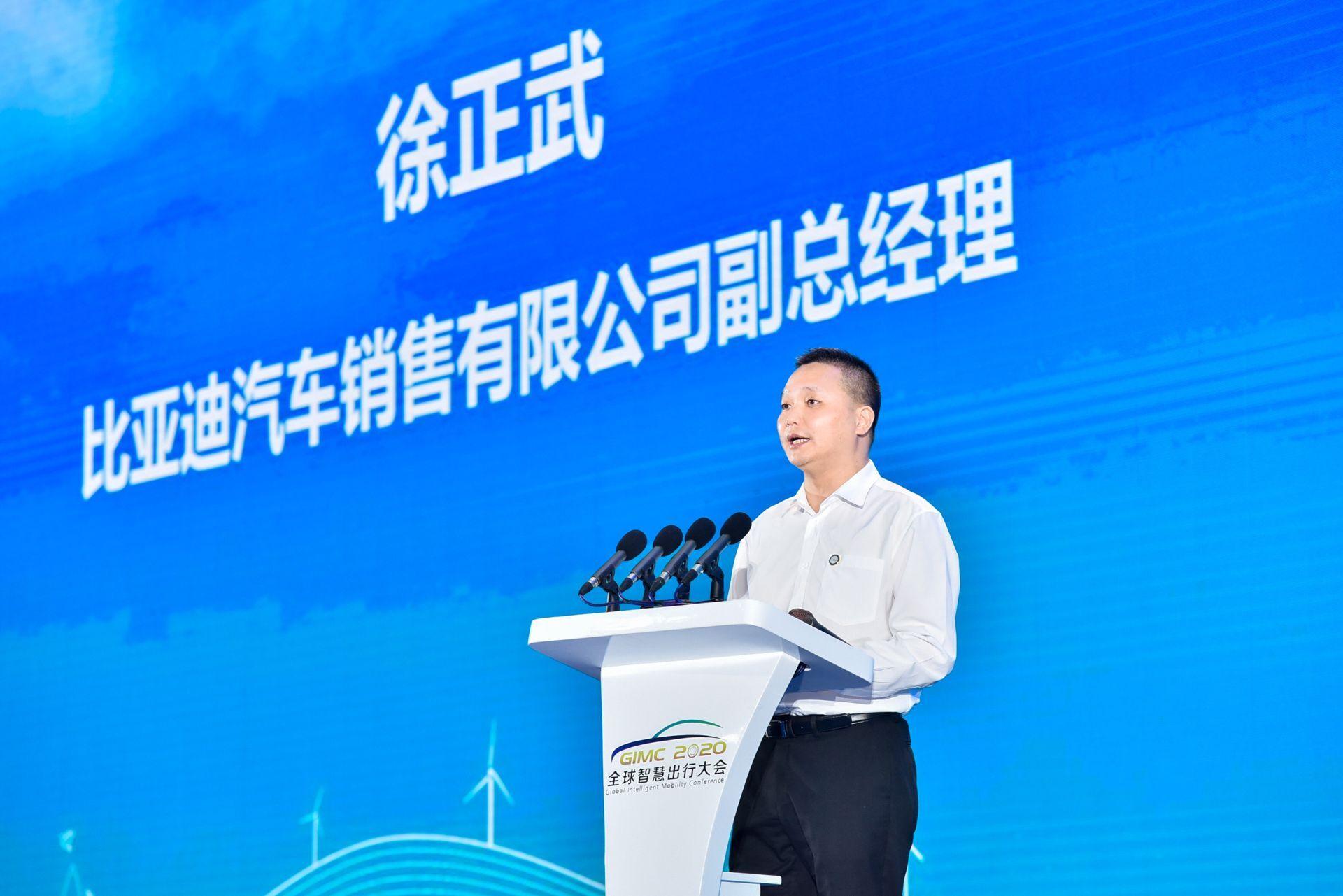 比亚迪:江苏新能源汽车下乡是百姓喜事车企幸事