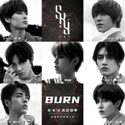 S.K.Y天空少年首支单曲《BURN》燃炸上线,阿里文娱引航偶像赛道图片