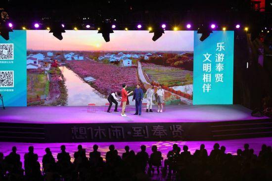 上海南郊奉贤打造全域旅游空间联动体系 推特色化、差异化旅游产品