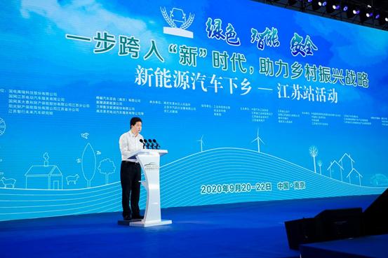 石晓鹏:我省新能源汽车产量年均增长约190%
