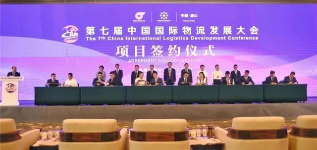 总投资3亿元 唐山将建唐山邮政综合电商物流园区
