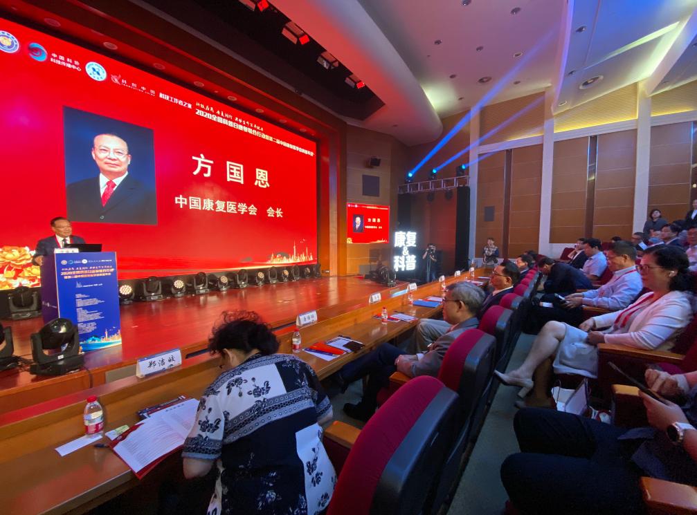 第二届中国康复医学会科普年会昨在沪举办