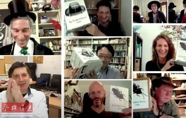 ▲资料图片:2010年诺贝尔物理学奖获得者安德烈·海姆(左下)为今年搞笑诺贝尔奖获奖者颁奖并表示祝贺(在线颁奖视频截图)