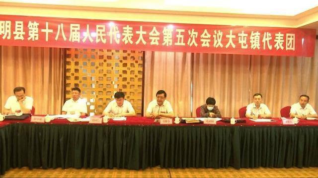 菏泽市东明县委书记张继争参加东明县第十八届人民代表大会第五次会议大屯镇代表团分团会议
