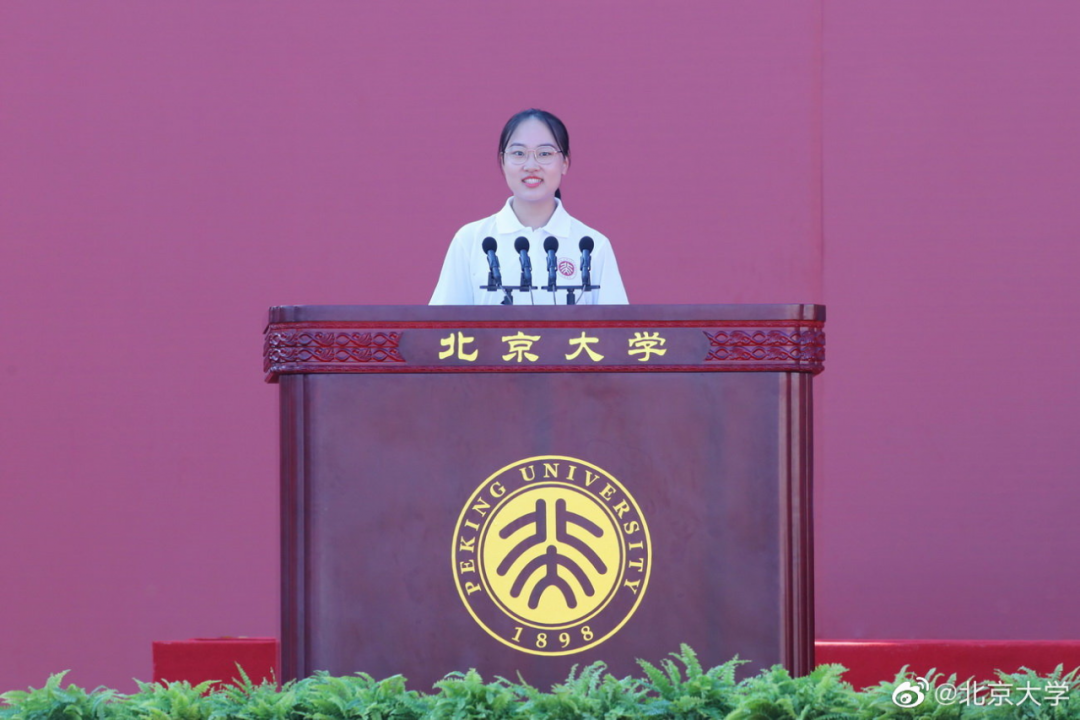 谢欣颖作为新生代表谈话图:北京大学微博