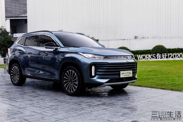 新款星途TXL实车亮相 将于北京车展开启预售