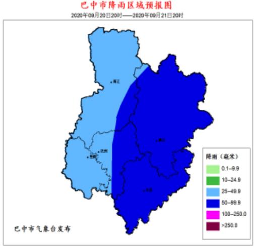 四川两市今晚暴雨来袭,三县谨防雷电灾害