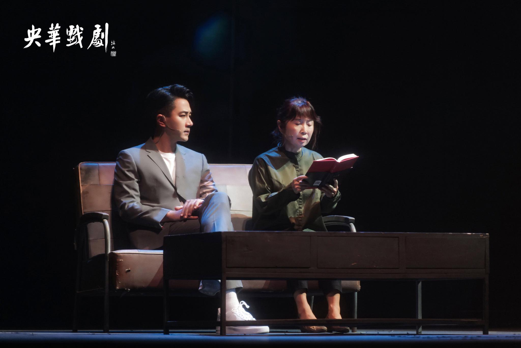 连台戏《雷雨》《雷雨·后》正式启动,刘恺威等主演首次亮相图片