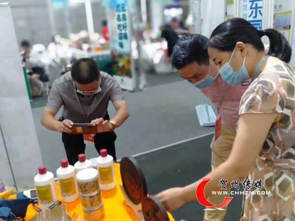贺州特色扶贫产品亮相第八届中国公益慈善项目交流展示会