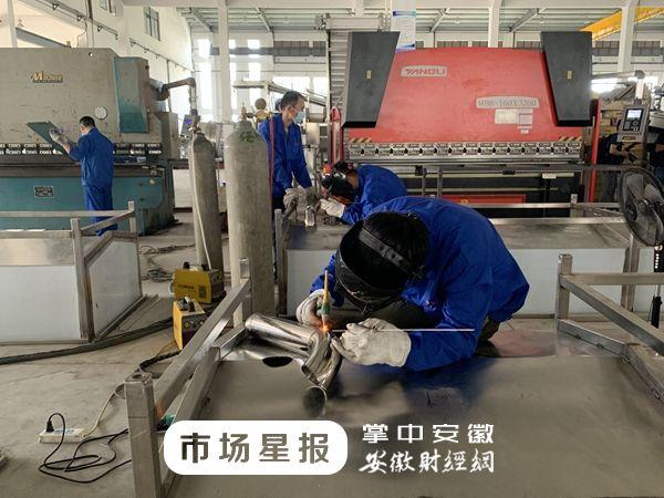 """浙江省""""金综平台"""":科技金融添动力 服务实体经济提质效"""