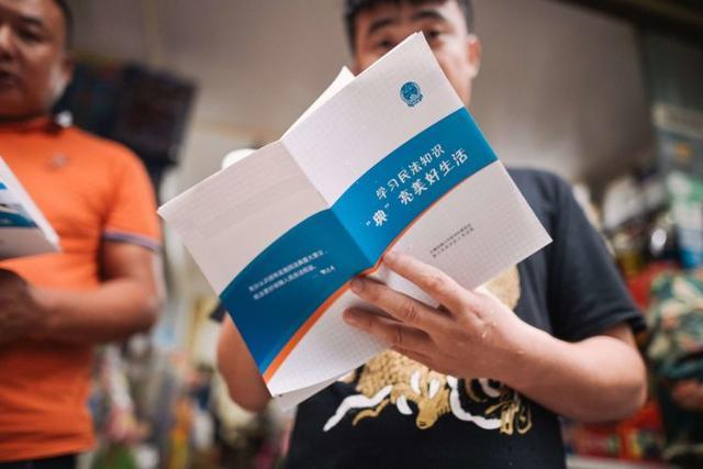 普及民法知识 海口市龙华区开展《民法典》普法宣传活动