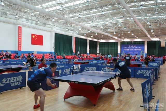 滨州市第十届全民健身运动会乒乓球赛落幕 博兴滨城分获男女团冠军