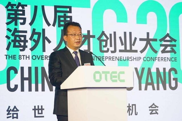 2020朝阳区海外人才创业大会闭幕,超500个项目落地北京