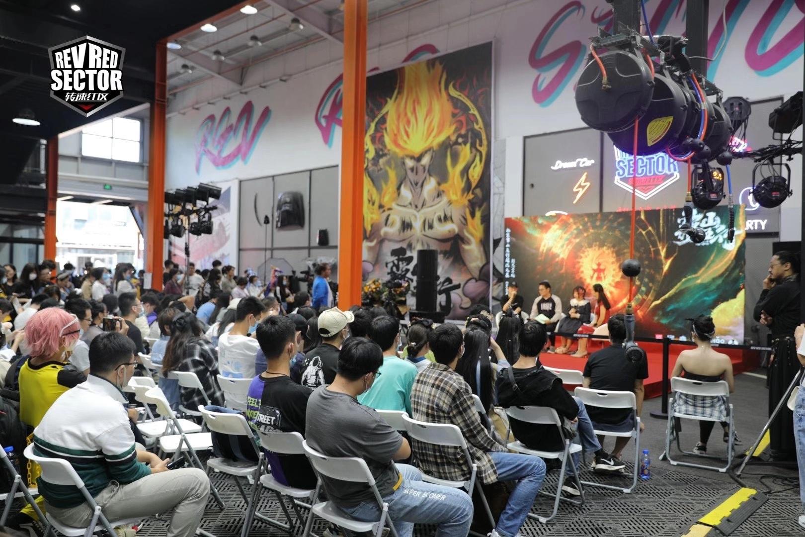 雾山五行超次元展在京举办,观众可现场体验动漫配音图片