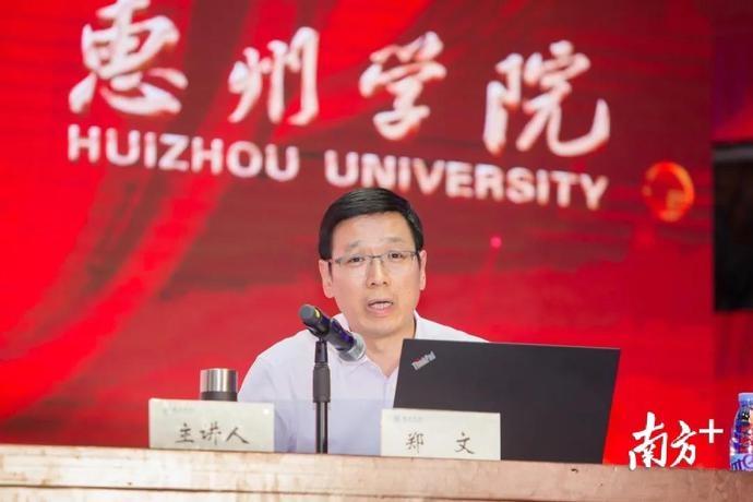 视频丨惠州学院副校长万字演讲寄语新生:你要比现在的你更强