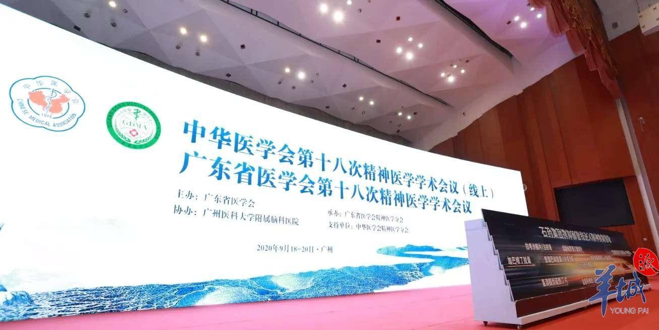广州试点将情绪状态评估纳入体检项目,或建立学生心理档案