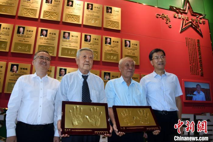 国家最高科技奖获奖科学家手模墙在中国科技馆揭幕开放