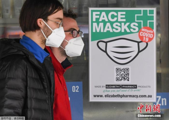 当地时间7月20日,墨尔本街头,民众佩戴口罩出行。澳大利亚维多利亚州政府宣布,为了遏制新冠疫情蔓延,22日午夜起,人们在公共场合若不戴口罩,将面临200澳元的罚款。