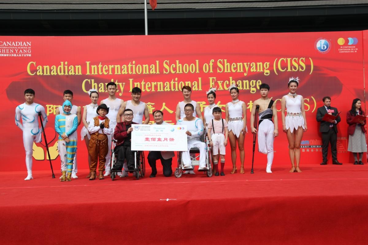 培养学生社会责任感 国际学校举办慈善交流活动