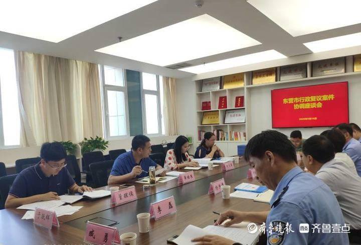 东营市司法局督导组到河口区督导行政复议行政应诉工作