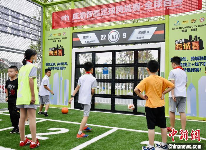 图为小同伙们正在体验智慧足球场景。许奥 摄