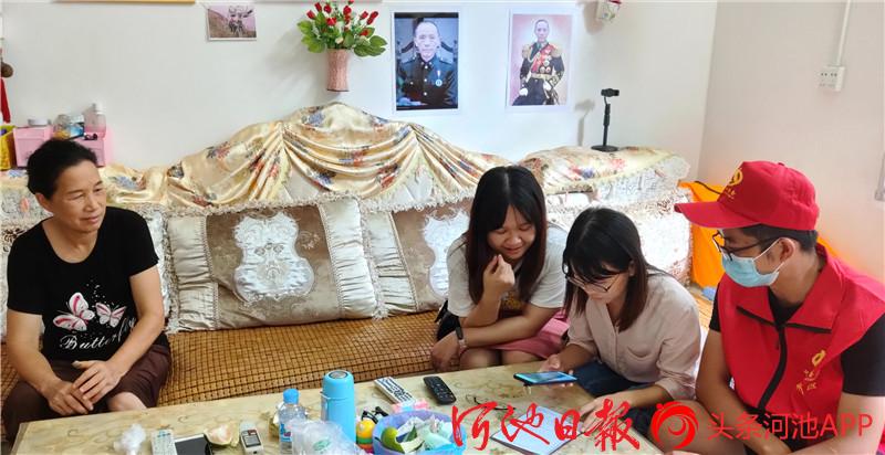 """宜州举办人口普查""""两员""""师资培训班"""