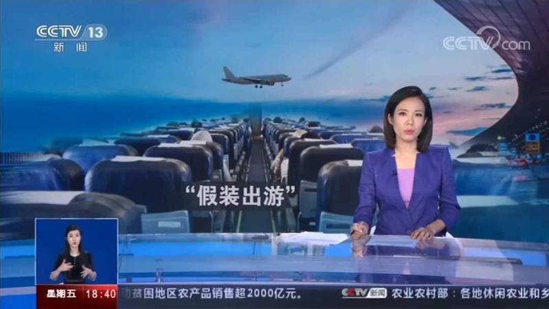 假装出游?新加坡航空推无目的地航班:坐3小时飞回来