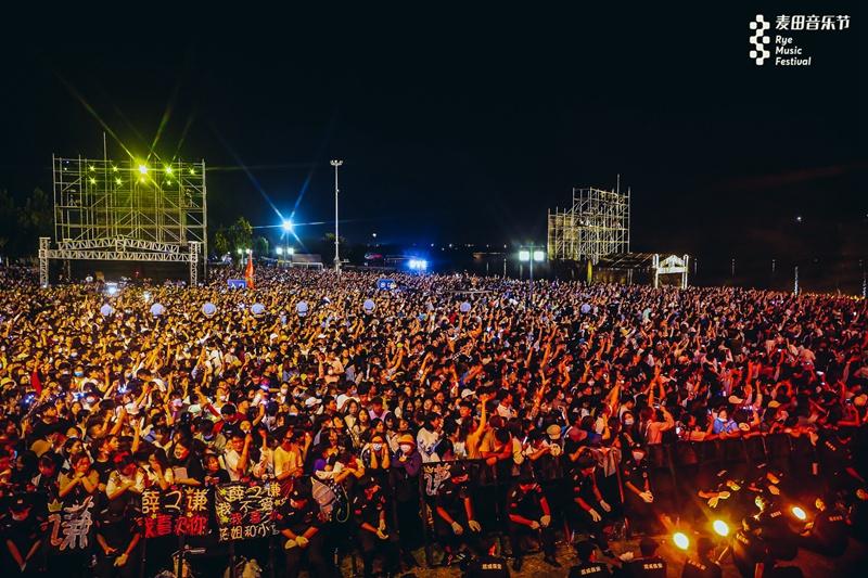 星光熠熠 2020淄博麦田音乐节精彩掠影
