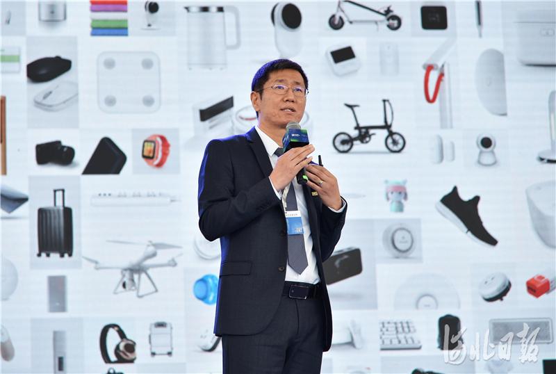 小米集团联合创始人、高级副总裁刘德:让创新赋予未来之城独特设计文化