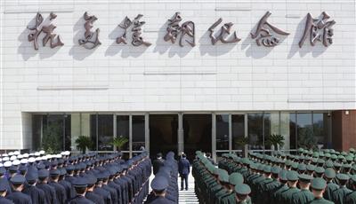 抗美援朝纪念馆重新对外开放(图)