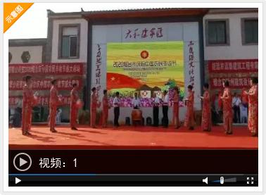 歌舞庆丰收,全民迎小康——2020年烟台市庆祝中国农民丰收节系列活动启动