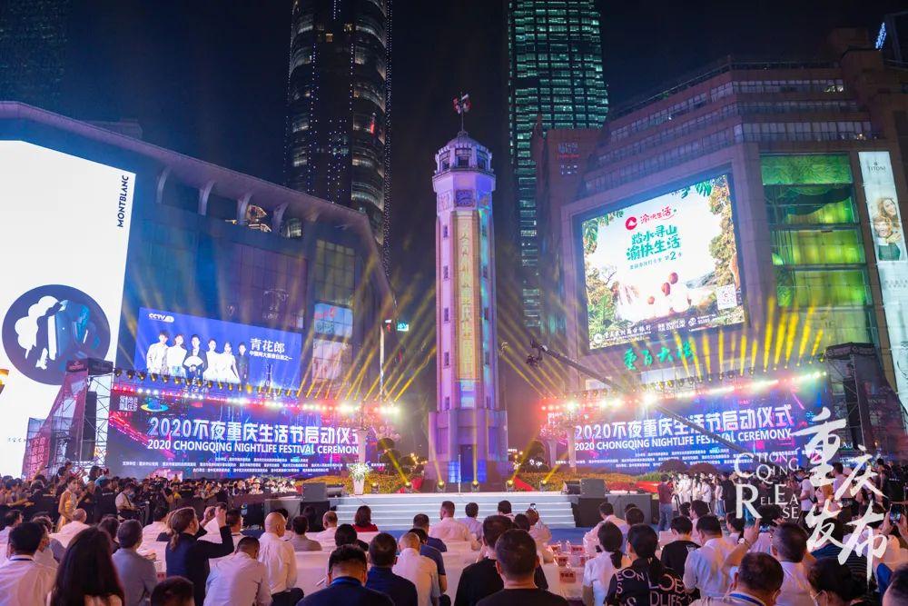 山与城丨重庆人的夜市情怀图片