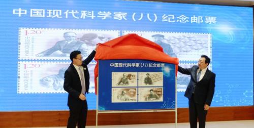 王大珩、黄昆、于敏、陈景润入选《中国现代科学家(八)》纪念邮票