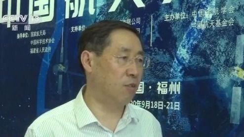 中国航天大会:计划在2033年完成3颗卫星发射探测引力波