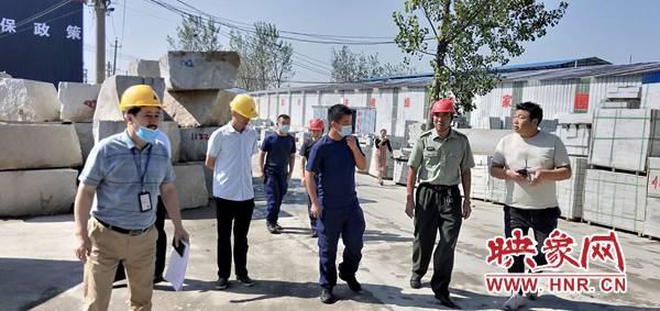 舞钢市尚店镇:以督导促落实 推动企业安全生产