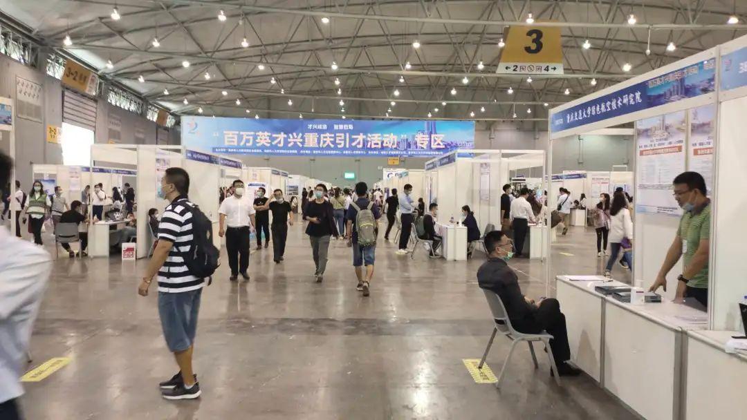 【双城记】重庆成都携手引才,1.8万人现场找工作图片
