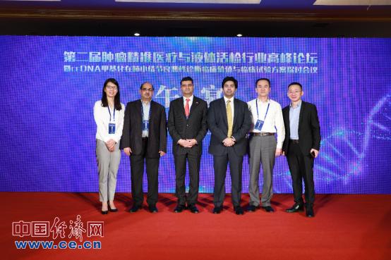 中国与巴基斯坦企业将共建肿瘤精准医疗实验室图片