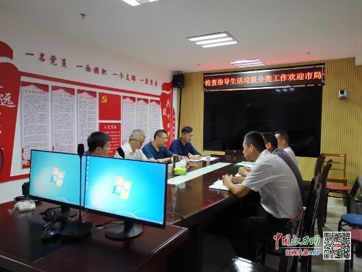 南昌市公路管理局监督指导组来青山湖公