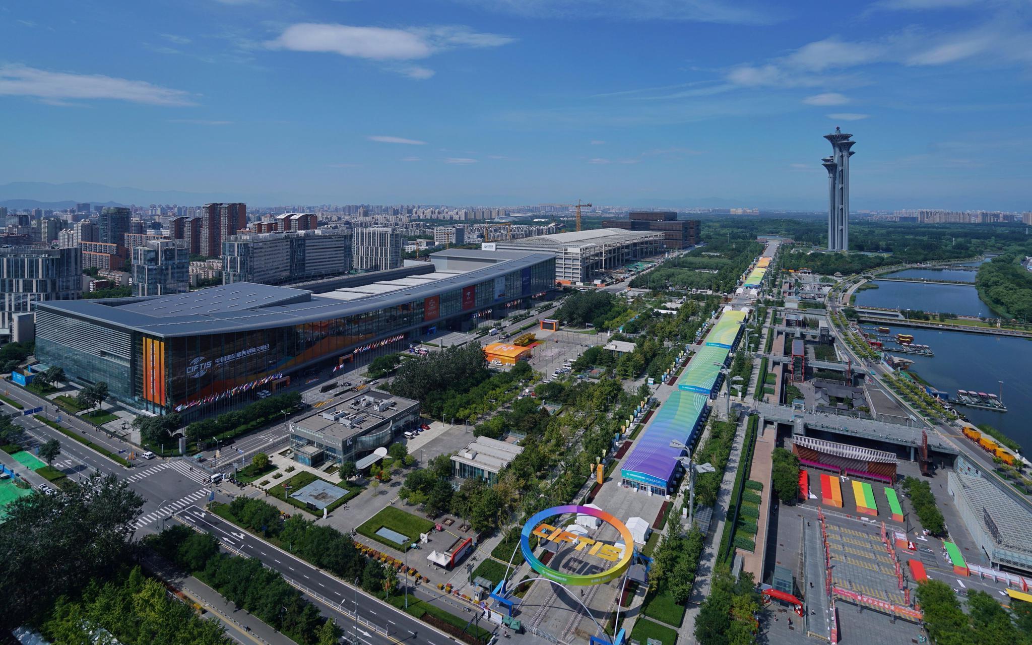 """北京自贸区,为""""双循环""""提供服务贸易新势能图片"""