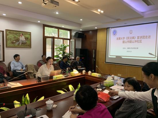 将赴湘潭64个村和社区,大学生扛起《民法典》基层宣讲大旗