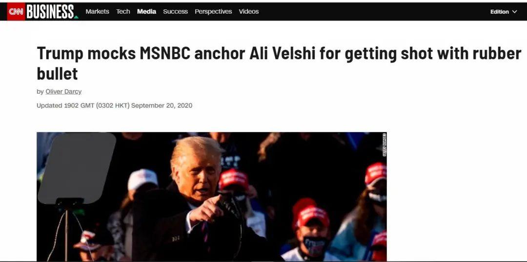 图源:CNN