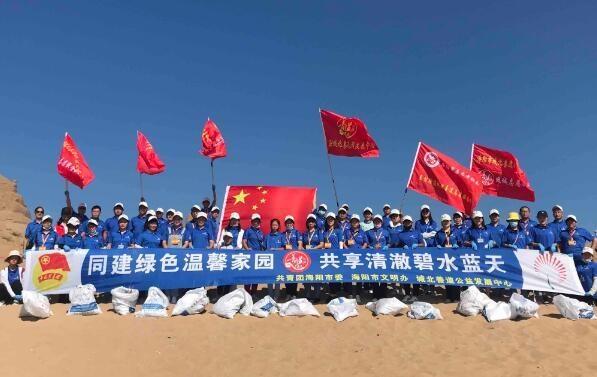 国际海滩清洁日:海阳清除海洋垃圾在行动