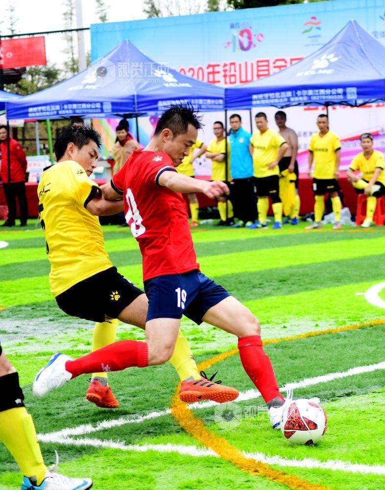 江西铅山:五人制足球开始