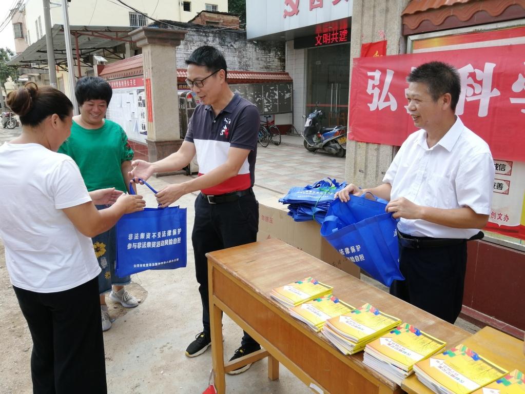 云安区工业和信息化局赴镇安镇开展禁毒宣传活动
