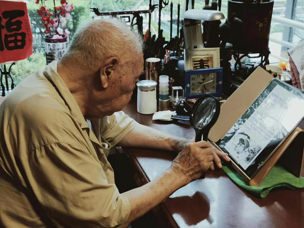 【人境•大咖】马识途106岁封笔:最后一本书写了近40年